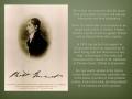 2 Robert Emmet 1778-1803
