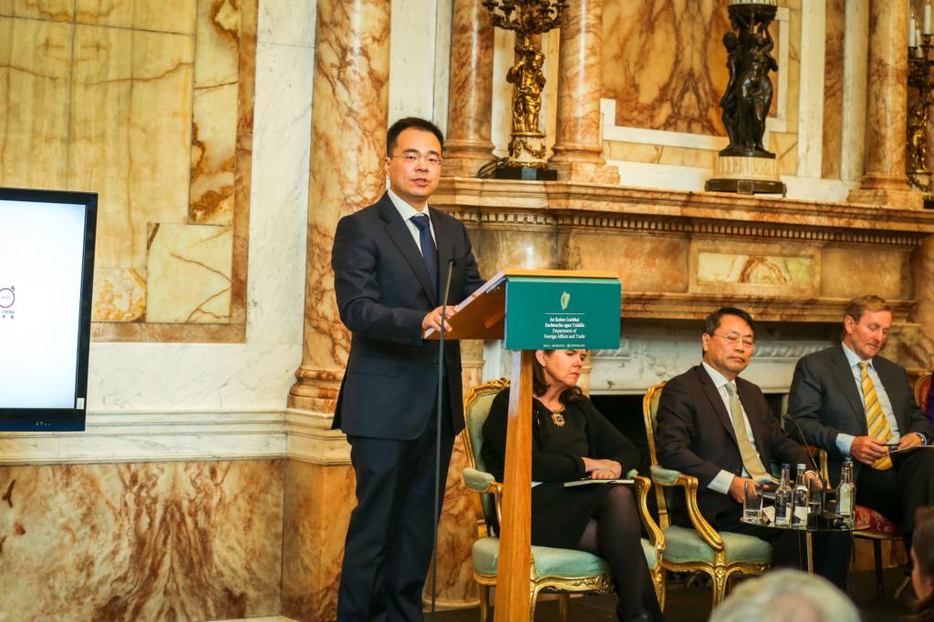 Alan Wang Bank of China and ICI Board Member addressing the gathering