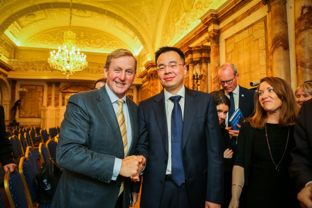 Enda Kenny, Alan Wang and ICI Board Members